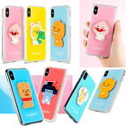 Kakao Little Friends Crystal Volume Case for Apple iPhone 12 11 XS Max/ XS X 8 7