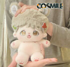 No Attributes Rat Baby Cute 20cm Plush Doll Fat Body Toy Gift Limit
