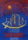 Egypt Boat Art Arab Arabic Egyptian Tourism Travel Vintage Poster Repro FREE S/H