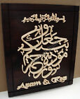 Solid Wood Personalised Islamic Muslim Wedding Nikah Gift. Islam Wall Art Arabic