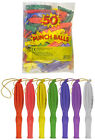 Assorted Punch Balloons / Boys Party Goody Bag Toys Fillers Lucky Dip Fun Game