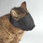 Guardian Gear Lined Cat Muzzle - Adjustable Strap -Quick Release Buckle Washable
