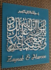 Personalised Islamic Muslim Wedding Gift - Islam Art Canvas - Nikah Walima Gift