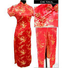 red gold black blue Chinese Silk Women's Dress/CheongSam 8.10.12.14.16.18.20.22