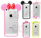 ADORABLE BUMPER CARTOON CUTE CHARACTER GEL CASE COVER FOR IPHONE 4 4S & 5 5S
