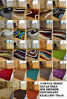 SMALL XX LARGE THICK CHUNKY SOFT NON SHEDDING MODERN SHAGGY PILE CARPET RUG MAT