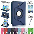 Flip Leather Cover Case for Samsung Galaxy Tab 3 7.0 P3200 P3210 T210 T211