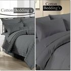600 800 1000 1200 TC 100% Egyptian Cotton UK Size Hotel Gray in Solid & Striped