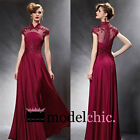 Wine Red High Neck Chiffon Evening Prom Bridesmaid Ball Wedding Gown Maxi Dress