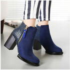 Womens Elegent Pieced Chunky High Heel Faux Suede Lined Pointed Toe Zipper Shoes