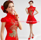 F189Z Chinese Cheongsam Formal Evening Prom Party Mermaid Dress Ball Gown skirt