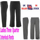 LADIES WOMENS ELASTICATED CAPRI CROPPED GIRLS 3/4 THREE QUARTER TROUSERS PANTS