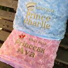 **SUPER CUTE PINK / BLUE PRINCE PRINCESS BABY EMBROIDERED PERSONALISED BLANKET