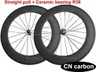 Ceramic bearing R36 hub 88mm Tubular carbon road bike wheelset 20.5mm, 23mm 25mm