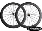 U Shape R13 hub 1490g only 60mm Clincher carbon road wheelset 20.5mm,23mm,25mm