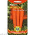 Seeds of Carrot Amsterdam 2 g Ukraine Daucus carota S0046 Farmer's dream
