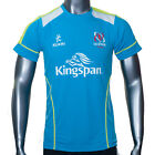 Ulster Rugby Performance Gym Tee CYAN (2015-2016)
