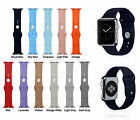 Newst Sports Silicone Watch Band Strap for Apple Watch / Sport Edition / iWatch