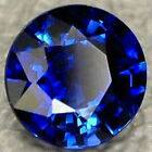 Lab Created Synthetic Blue Sapphire Corundum Round Loose Stones (3mm-20mm)