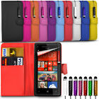 Huawei Smartphone Flip Wallet Book Case Cover Pouch & Mini Stylus