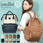 ANELLO New LEATHER Big Size Backpack Campus Rucksack School Bag B1211 Multicolor