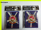 New Pokemon Card Game deck sealed first design x 2packs Japan center toy