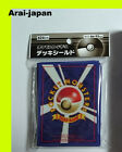 New Pokemon Card Game deck sealed first design Japan center toy