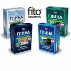 Fito Cosmetic Natural Cosmetic Clay for Face and Body 100g