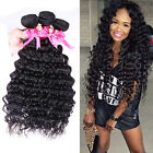W205 Brazilian Remy Human Hair Nature Curly Extension Unprocessed 3 Pack Bundle