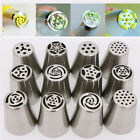 6/7/12/15 Style Russian Tulip Icing Piping Nozzles Cake Decoration Tips Tools