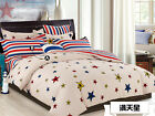 250cm*50cm gray star cotton fabric kids baby bedding fabric quilt tecido tissue