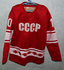 ALEXANDER MALTSEV 10 CCCP RUSSIA HOCKEY JERSEY RED NEW SEWN ANY SIZE