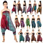 Women Floral Smocked Waist Harem Pants Jumpsuit Casual Aladdin Baggy Trousres