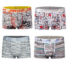 4 PCS  Men's Bulge Pouch Trunks Brief Soft Men Underwear Boxer briefs