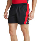 Ulster Rugby Gym Shorts (2016-2017)