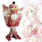 Traditional Japanese Women Floral Gradient Furisode Long Kimono Dress Cosplay