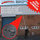 telescopic pressure washer lance