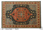 Indian Hand Knotted Heriz Serapi Oriental Wool Carpet Area Rug Teppich Alfombras