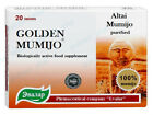 Authentic Mumijo Mumiyo  Shilajit! 20-500 tablets.100% Natural. Altay Mountains