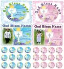 EDIBLE CAKE TOPPER OR CUPCAKES  BOYS  OR  GIRLS  FIRST COMMUNION  ICING SHEET