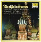 Midnight In Moscow CD Jaroff, Serge; Don Cossa... VGC