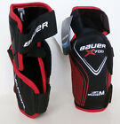 Bauer Vapor X700 Hockey Elbow Pads - Sr, Jr