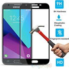 Full Cover Tempered Glass Screen Protector Film For Samsung Galaxy J3 J5 J7 2017