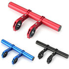 Outdoor Bike Double Handlebar Extension Mount Extender Light Flashlight Holder