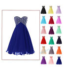 Plus Size Short Formal Beaded Ball Gown Cocktail Party Prom Bridesmaid Dresses