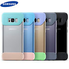 SAMSUNG EF-MG955 2 Piece Cover Case For Galaxy S8+ Plus SM-G955
