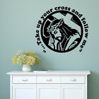 Take up your cross and follow me vinyl wall decal 20x17
