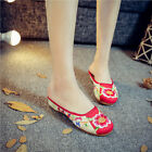 Elegant Womens Beige Slippers National Style Embroidered Cloth - Best Reviews Guide