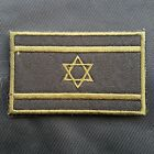 ISRAEL FLAG ISRAELI ARMY MORALE BADGE TACTICAL EMBROIDERED HOOK & LOOP PATCH #04