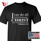 Phillipians 4:13 Christian Jesus T shirt Everything through Christ Tee Sm - 3XLg